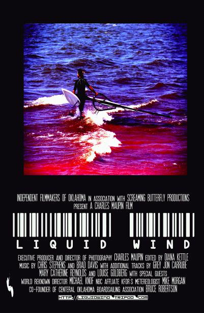 Liquid Wind DVD